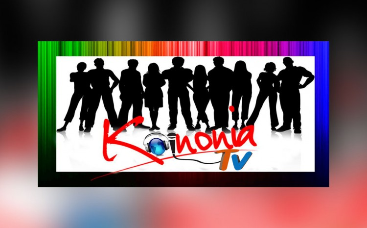 Koinonia TV - Unored