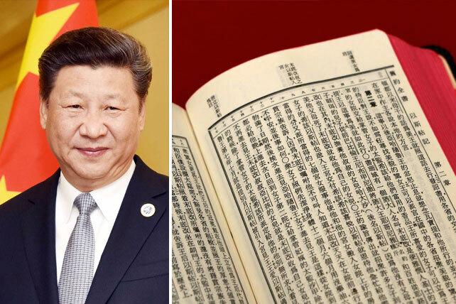 Libro de texto chino reescribe la historia bíblica para convertir a Jesús en pecador