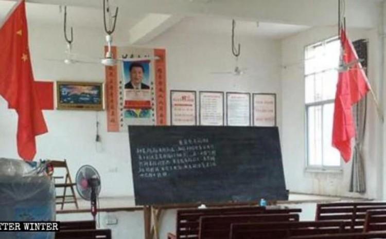 Gobierno chino pide a las iglesias que adoren al Partido Comunista o que cierren