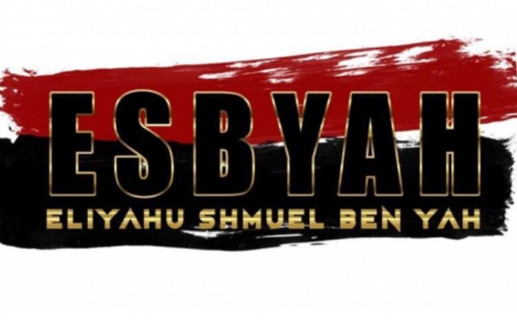 ESBYAH Radio